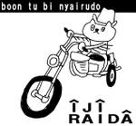 Ijiraida